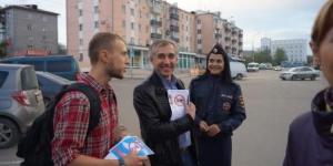11 сентября 2016 Всероссийский День трезвости