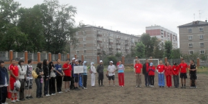 Спартакиада донорских организаций 2010