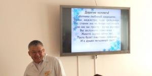 День медицинского работника 2014г.