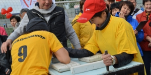 Спартакиада донорских организацией 2015